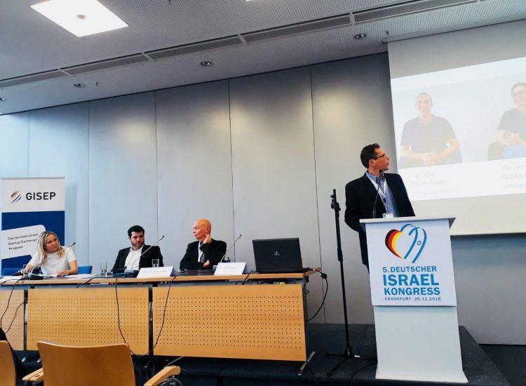 AlephBot @5.-Deutscher-Israel-Kengress-Frankfurt